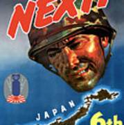 Japan Next World War 2 Poster Art Print
