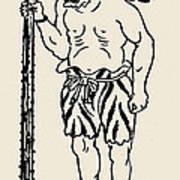 Japanese Folklore: Oni Art Print