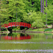 Japanese Garden Bridge  Art Print