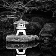 Japanese Garden Reflection Art Print