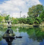 Japanese Park  Art Print