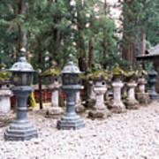 Japanese Stone Lanterns Art Print