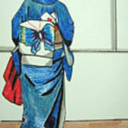 Japonese Girl Art Print