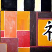 Japonise Painting Art Print