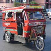 Jeepney 05 Art Print