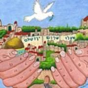 Jerusalem Image Art Print