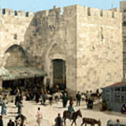 Jerusalem: Jaffa Gate Art Print