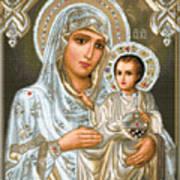Jerusalem Theotokos Art Print by Stoyanka Ivanova