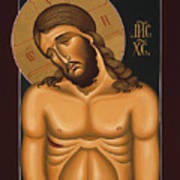 Jesus Christ Extreme Humility 036 Art Print