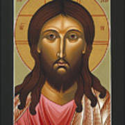 Jesus Christ Holy Forgiveness 040 Art Print