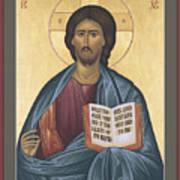 Jesus Christ - Pantocrator - Rljcp Art Print