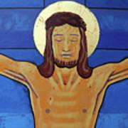 Jesus Dies On The Cross Art Print