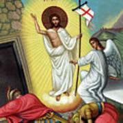 Jesus Light Art Print
