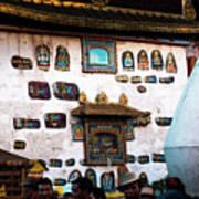 Jokhang Temple Wall Lhasa Tibet Artmif.lv Art Print