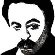 Jubran Khalil Jubran Art Print