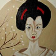 Kabuki Girl Art Print