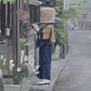 Kadotsuke Art Print