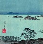 Kanazawa Full Moon 1857 Left Art Print