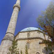 Karadoz Bey Mosque, Mostar, Bosnia And Herzegovina Art Print