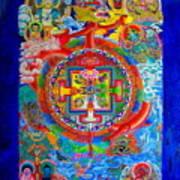 Karuna Mandala Art Print