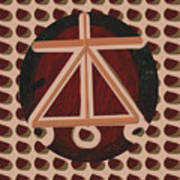 Karuna Reiki Healing Symbol Art By Navinjoshi At Fineartamerica.com Buy Posters Greetings Pillows Du Art Print