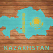 Kazakhstan Rustic Map On Wood Art Print
