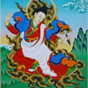 Kharchen Pelgi Wangchuk Art Print