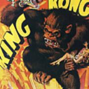King Kong Art Print by Georgia Fowler