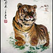 King On The Earth Art Print