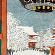Kinryuzan Temple At Asakusa Art Print