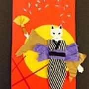 Kitsune Maiden Art Print