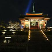 Kiyomizu-dera At Night Art Print