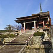 Kiyomizu-dera Art Print