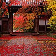 Komyoji Temple  Kyoto Japan Art Print