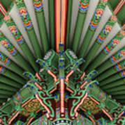 Korean Bell Of Friendship Detail San Pedro Art Print