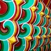 Korean Pagoda  Art Print