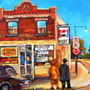 Kosher Bakery On Hutchison Art Print