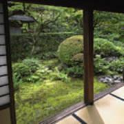 Koto-in Zen Temple Side Garden - Kyoto Japan Art Print