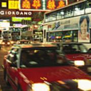 Kowloon Street Scene At Night With Neon Art Print