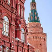 Kremlin Tower In Moscow Art Print
