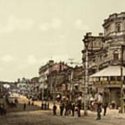 Krestchatik Street In Kiev - Ukraine - Ca 1900 Art Print
