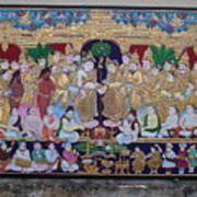 Krishna Marriage  Art Print