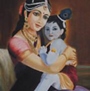 Krishna With Mother Yasoda Art Print