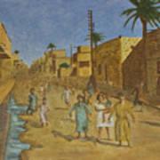 Kut Iraq Art Print