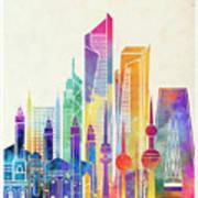 Kuwait City Landmarks Watercolor Poster Art Print