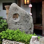 Kyoto Garden Art Print