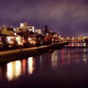 Kyoto Nighttime City Scenery Of Kamo River With Street Lights Re Art Print