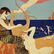 La Bague Symbolique Art Print