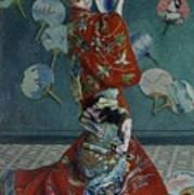 La Japonaise Art Print