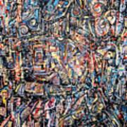Labyrinth Of Sorrows Art Print